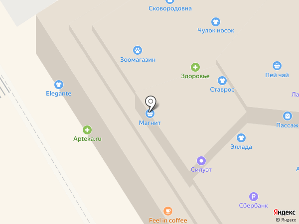 Only me на карте Барнаула
