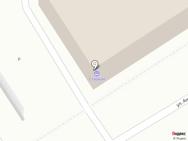 Мега-Строй на карте Барнаула