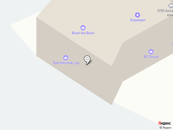 Дом Каждому на карте Барнаула