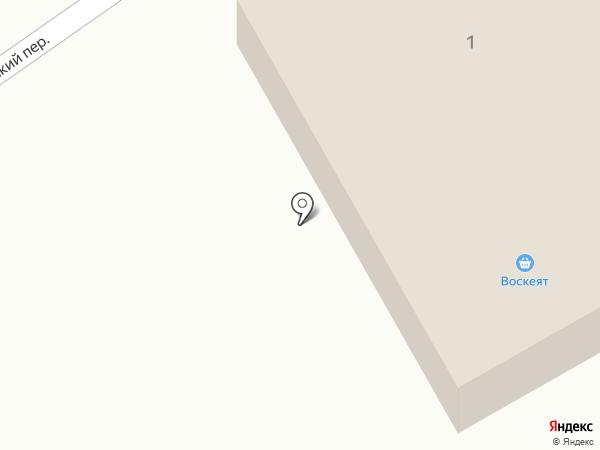 Воскеят на карте Бобровки
