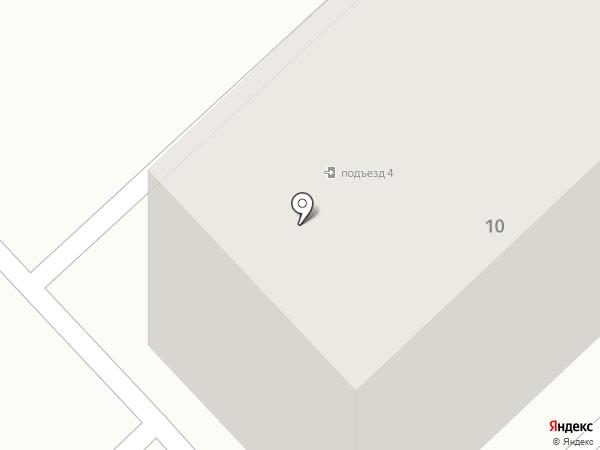 Магазин ритуальных товаров на карте Горного