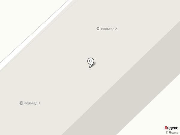 Центр бытовых услуг на карте Горного