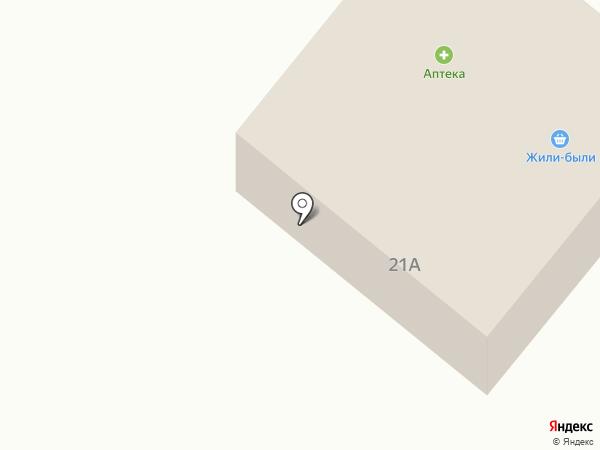Аптека на карте Горного