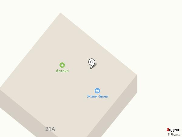 Жили-Были на карте Горного