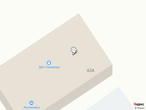 Автокомплекс на карте Бобровки