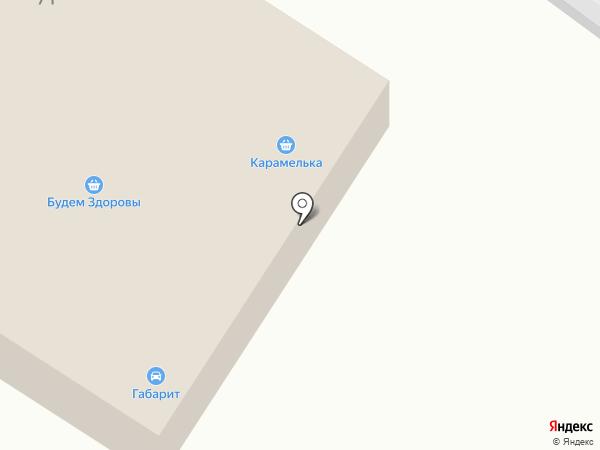 Киберплат на карте Бобровки