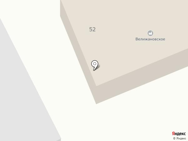 Велижановское на карте Новоалтайска
