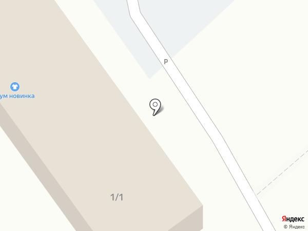 БУМ НОВИНКА на карте Новоалтайска