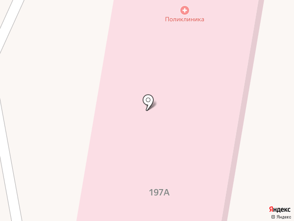 Поликлиника №1 на карте Новоалтайска