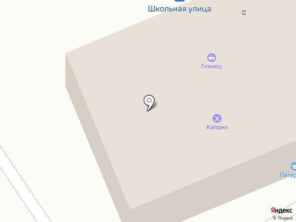 Qiwi на карте Новоалтайска