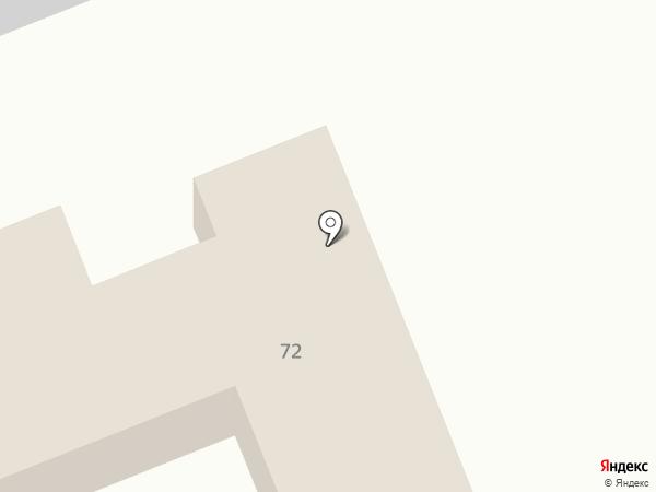 Гостиница для животных на карте Новоалтайска