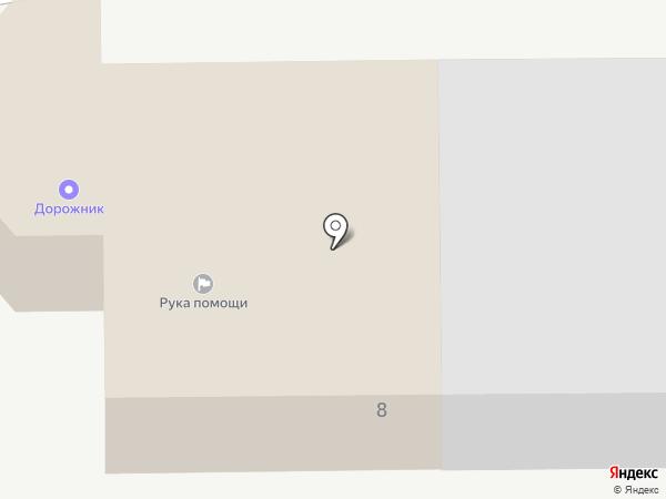 Краеугольный камень на карте Новоалтайска