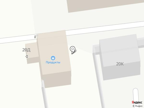 Вероника на карте Новоалтайска
