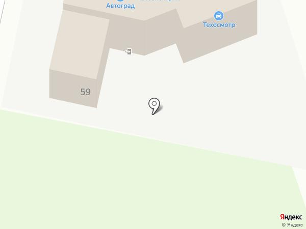 Автоцентр на карте Новоалтайска
