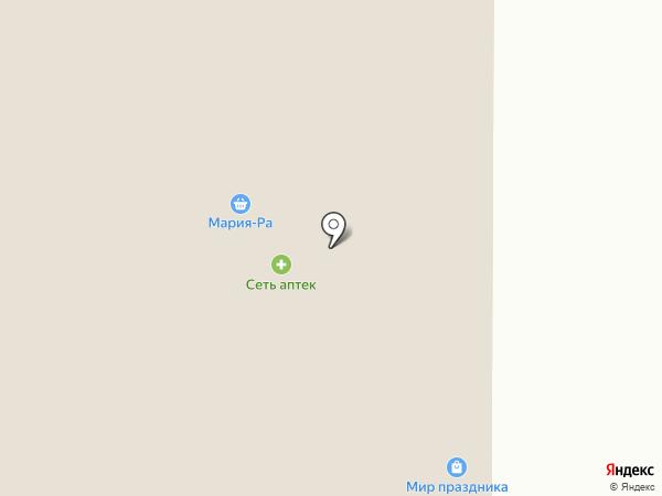 Любимая+ на карте Новоалтайска