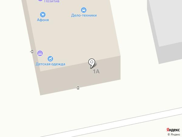 Верный Друг на карте Новоалтайска