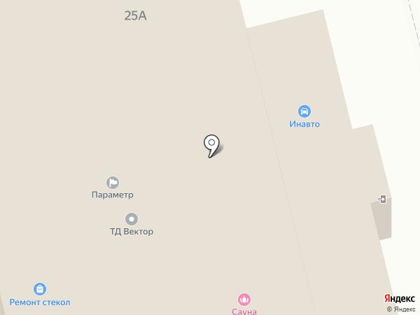 Алтай-Сервис на карте Новоалтайска