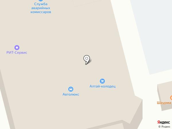 Алтай-колодец на карте Новоалтайска
