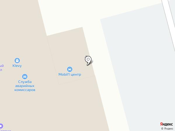 Автолюкс на карте Новоалтайска