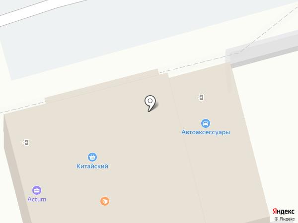 Сеть платежных терминалов на карте Новоалтайска