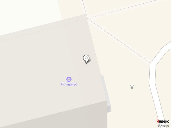 Нотариус Еремина Т.И. на карте Новоалтайска
