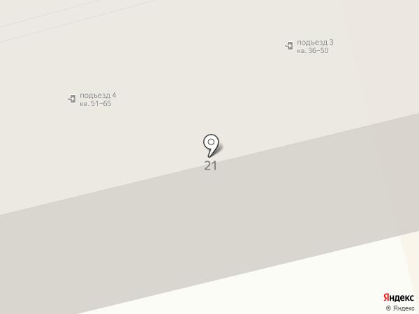 Новоалтайский центр эвакуации автомобилей на карте Новоалтайска