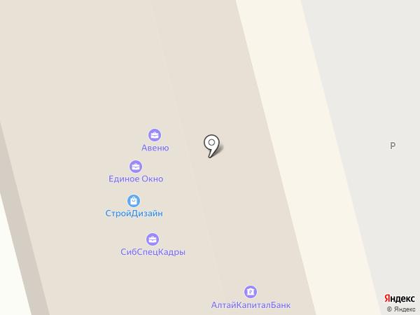 Крепость-К на карте Новоалтайска