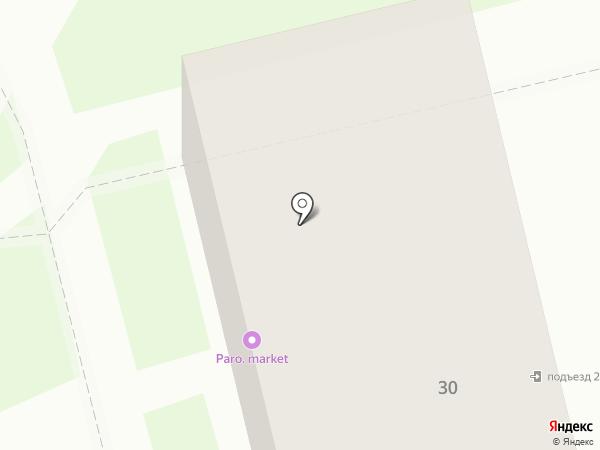 Екатерина на карте Новоалтайска