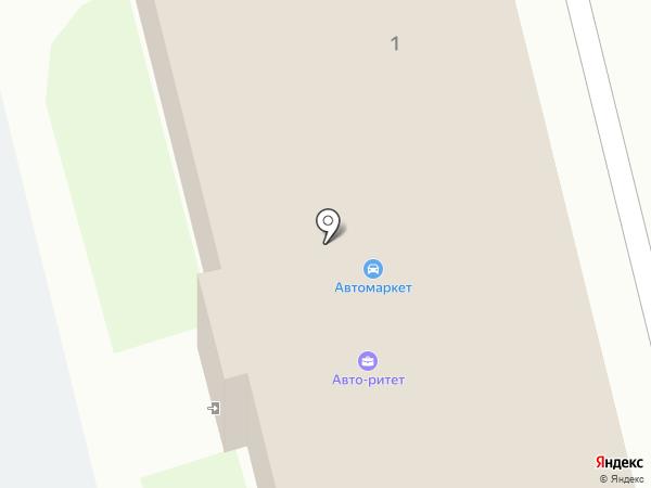 Пункт автострахования на карте Новоалтайска