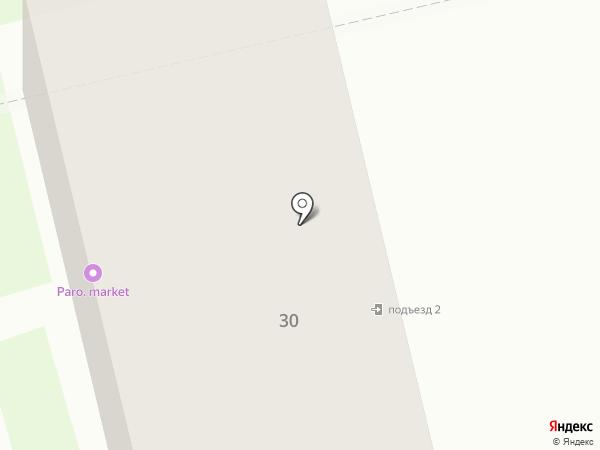 ЭЛИТ-крепёж на карте Новоалтайска