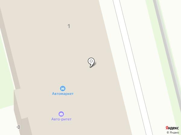 Автомаркет на карте Новоалтайска