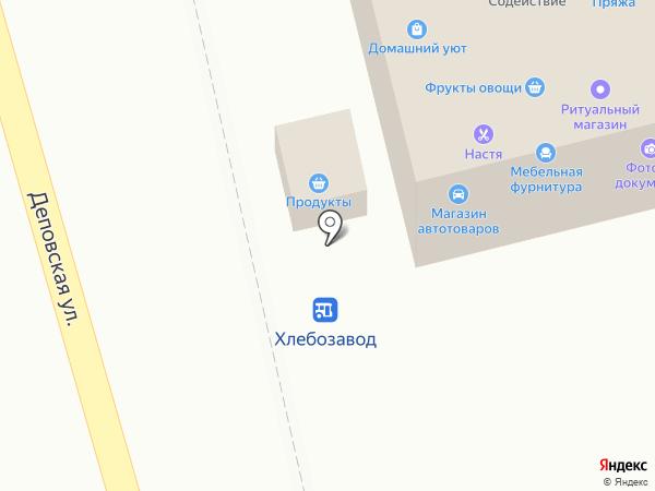 Киоск по продаже фруктов и овощей на карте Новоалтайска