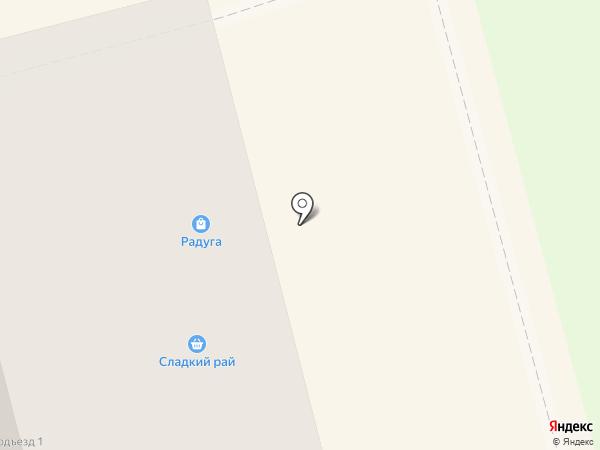 Радуга на карте Новоалтайска