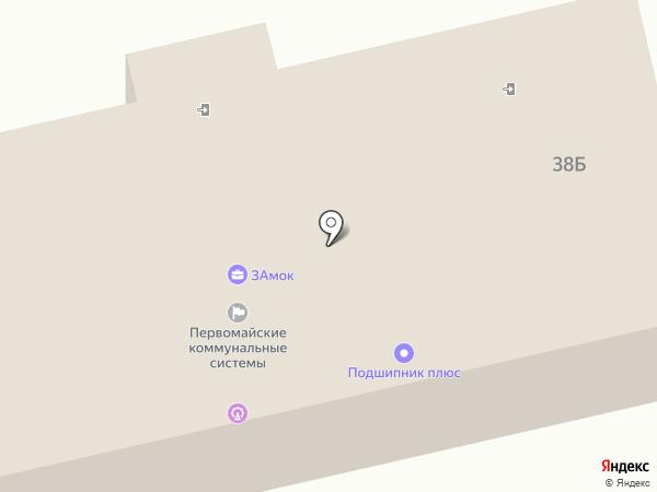 АБТ Сервис на карте Новоалтайска