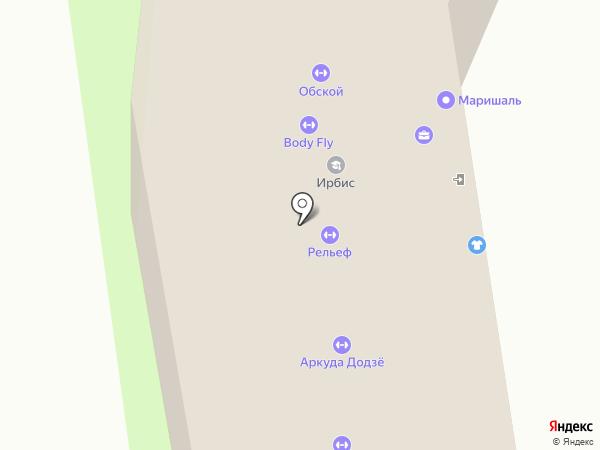 Ваниль на карте Новоалтайска