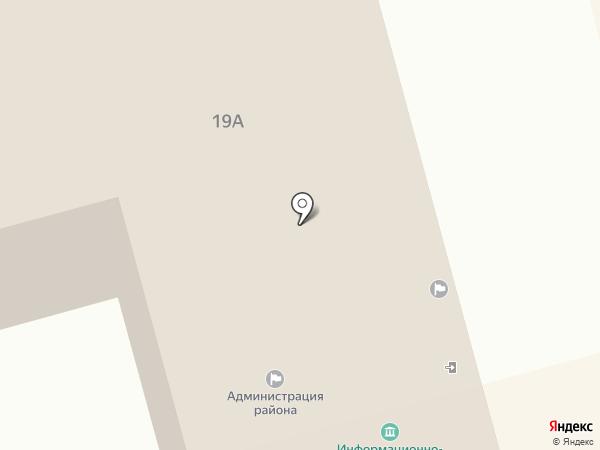 Отдел по архитектуре и градостроительству Администрации Первомайского района на карте Новоалтайска
