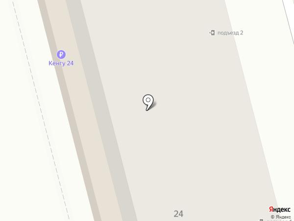 Холди Дискаунтер на карте Новоалтайска