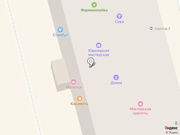 Центр компьютерной помощи на карте Новоалтайска