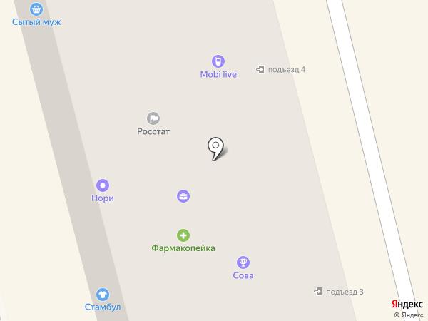 Магазин женской верхней одежды на карте Новоалтайска
