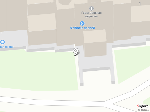 Свято-Георгиевская церковь на карте Новоалтайска