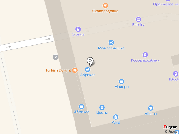 Cool Box на карте Новоалтайска