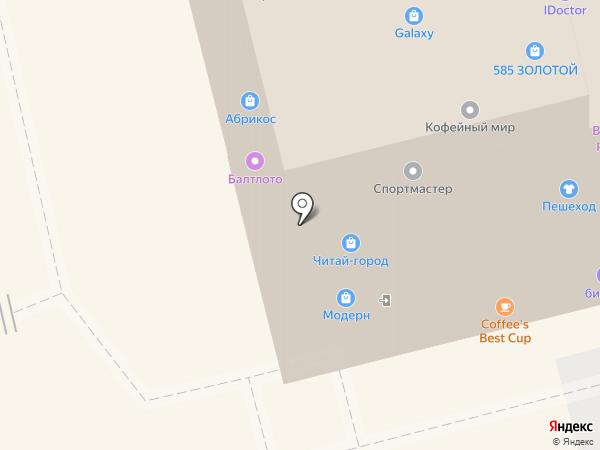 Банкомат, Россельхозбанк на карте Новоалтайска