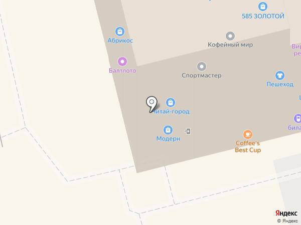 Платежный терминал, Россельхозбанк на карте Новоалтайска