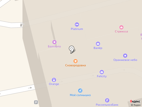 Junior Style на карте Новоалтайска