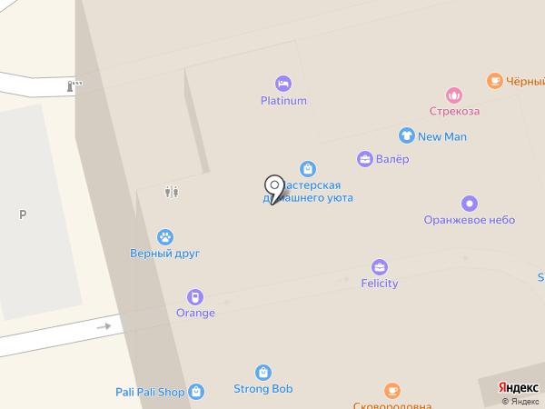Galla-tei на карте Новоалтайска