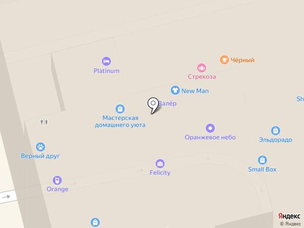 Manhattan-pizza на карте Новоалтайска