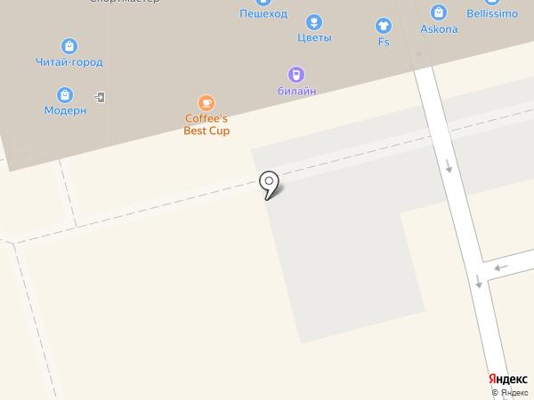 Kennedy`s Сoffee на карте Новоалтайска