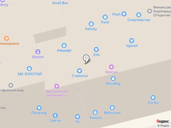Candy на карте Новоалтайска