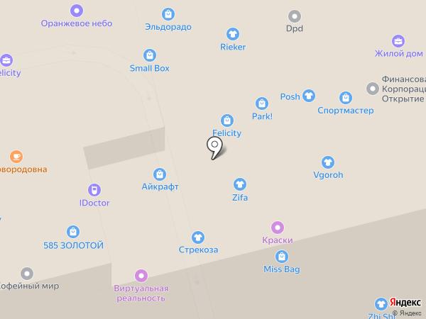 FJeans Denim Bar на карте Новоалтайска