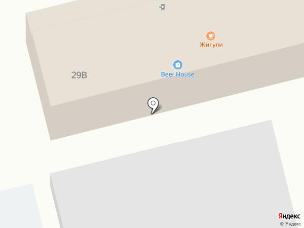 BEER HOUSE на карте Новоалтайска